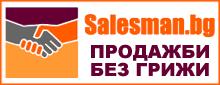 salesman.png